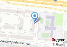 Компания «Модельер» на карте