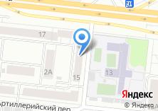 Компания «You» на карте