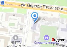 Компания «Южно-Уральский государственный технический колледж» на карте