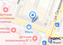 Компания «Кит-service» на карте