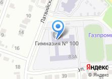 Компания «Гимназия №100» на карте