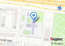 Компания «Гимназия №48» на карте