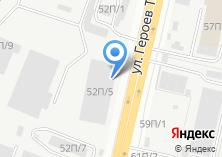 Компания «АгатЛес» на карте