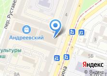Компания «Челябинский Городской Молочный Комбинат» на карте