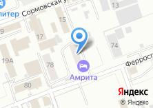 Компания «Павловские поля-Челябинск» на карте