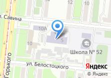 Компания «СДЮШОР ЧТЗ по спортивной гимнастике» на карте