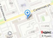 Компания «ЭНЕРГОРЕМОНТ» на карте