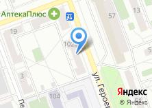 Компания «Marko Botini» на карте