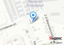 Компания «Служба ремонта мототехники» на карте