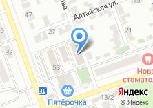 Компания «УралСпецТехника» на карте