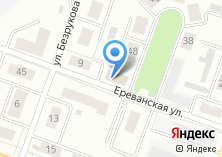 Компания «Прокуратура Ленинского района» на карте