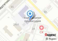 Компания «Челябинский институт экономики и права им. М.В. Ладошина» на карте