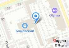 Компания «УралАвтоТех» на карте
