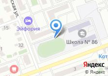 Компания «Уралсайт» на карте