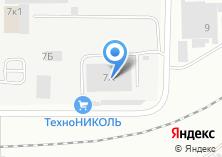 Компания «ТехноНИКОЛЬ торговая фирма» на карте