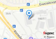 Компания «Ремонт и Стройка» на карте