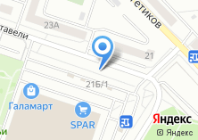 Компания «МойкаМиг» на карте