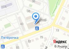 Компания «Фото MAX» на карте