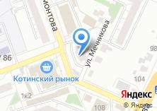 Компания «Уралжилсервис» на карте