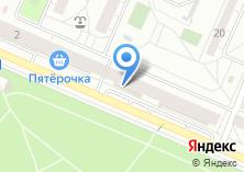 Компания «Магазин учебной литературы» на карте