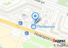 Компания «Сауна на Новороссийской» на карте