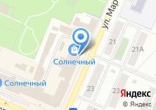 Компания «ЛАЗУРНОЕ» на карте