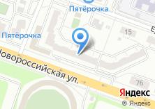 Компания «АРОСА» на карте