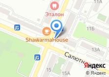 Компания «РосФрост» на карте