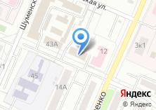 Компания «Прокуратура Тракторозаводского района» на карте
