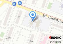 Компания «Городской детский санаторий №6» на карте