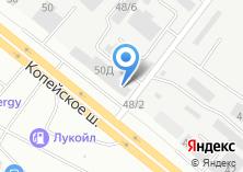 Компания «Строительное управление Челябинской ТЭЦ» на карте