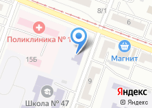 Компания «Детский сад №283» на карте