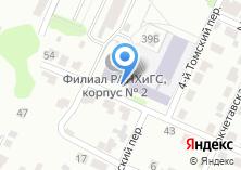 Компания «Профессиональное училище №112» на карте