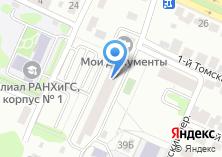 Компания «Consult недвижимость» на карте