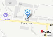 Компания «ИнсСталь» на карте