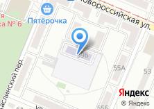 Компания «Детский сад №233» на карте