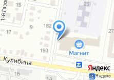 Компания «Агроном» на карте
