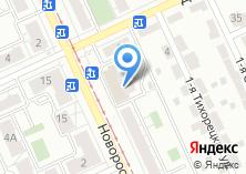 Компания «Новороссийский» на карте