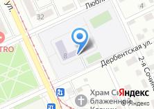 Компания «Средняя общеобразовательная школа №146» на карте