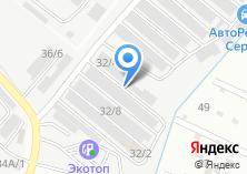 Компания «АрТехно» на карте