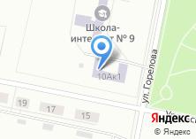Компания «Школа-интернат №9» на карте