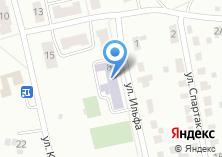Компания «Начальная школа-детский сад №10» на карте