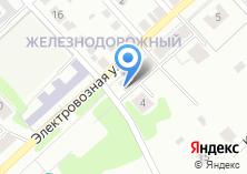 Компания «Почтовое отделение №11» на карте