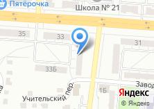 Компания «Автомаркет174» на карте