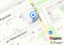 Компания «Детский сад №11» на карте