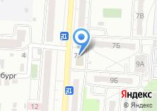 Компания «Строящееся административное здание по ул. Гольца (г. Копейск)» на карте