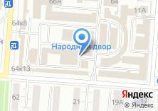 Компания «УралРиэлКом» на карте