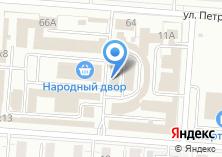 Компания «Магазин молока и хлеба» на карте