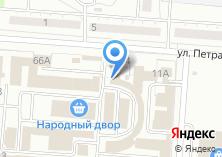 Компания «Катков Н.А» на карте
