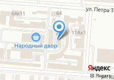 Компания «Хлебный павильон» на карте